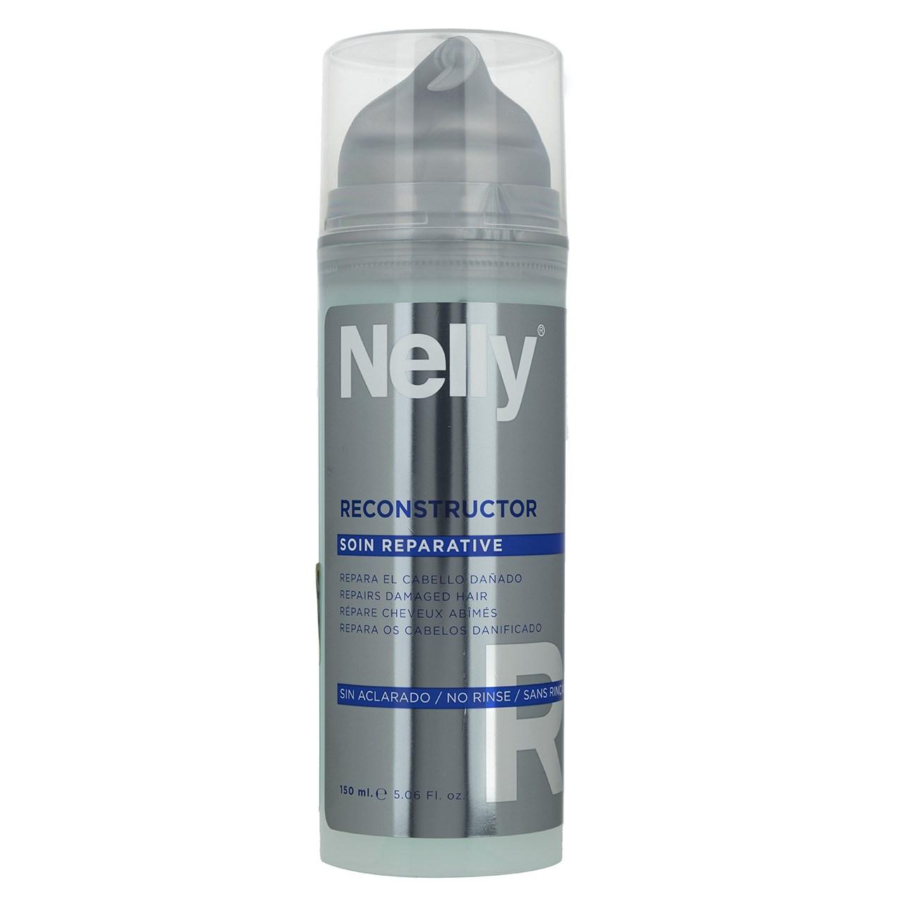 قیمت ماسک موی احیا کننده و ترمیم کننده نلی مدل Reconstructor حجم 150 میلی لیتر