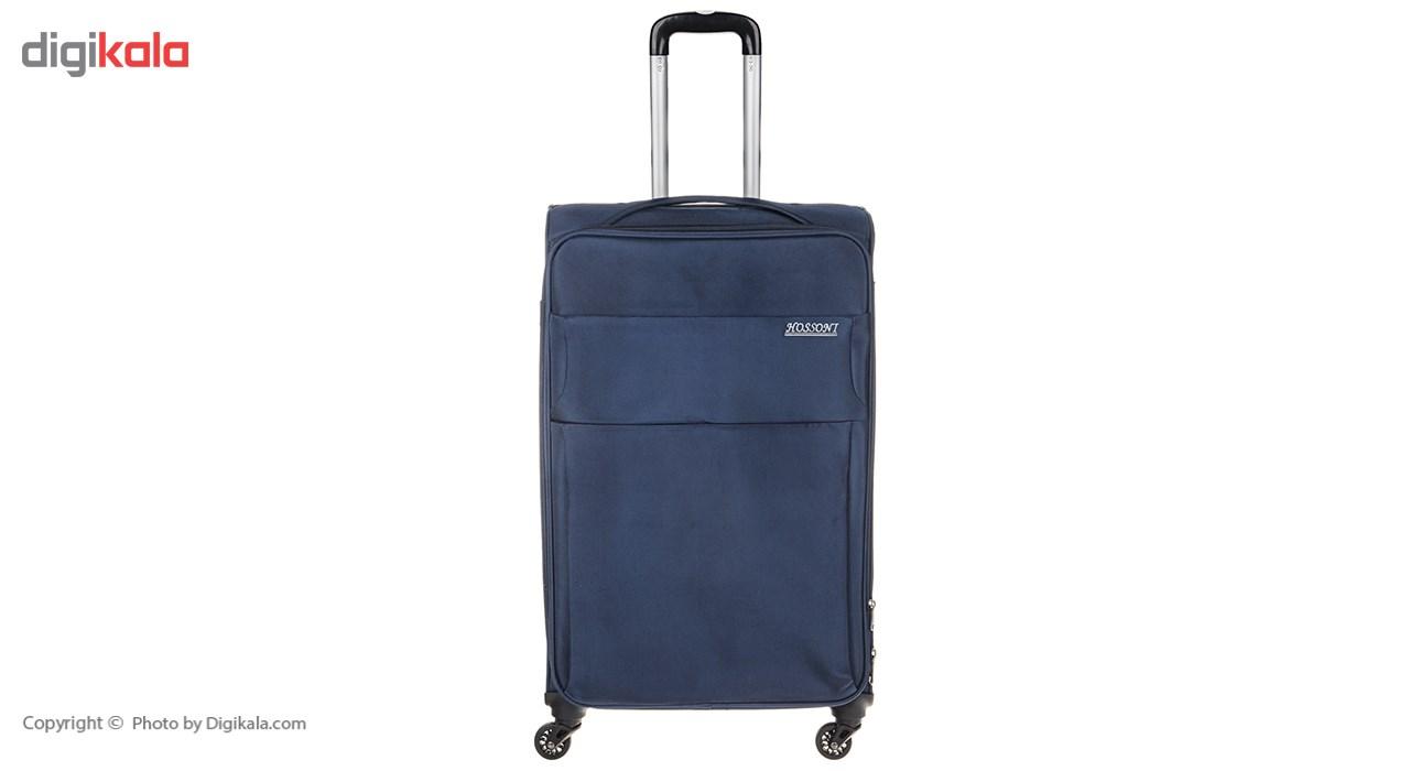 مجموعه سه عددی چمدان هوسنی طرح 2