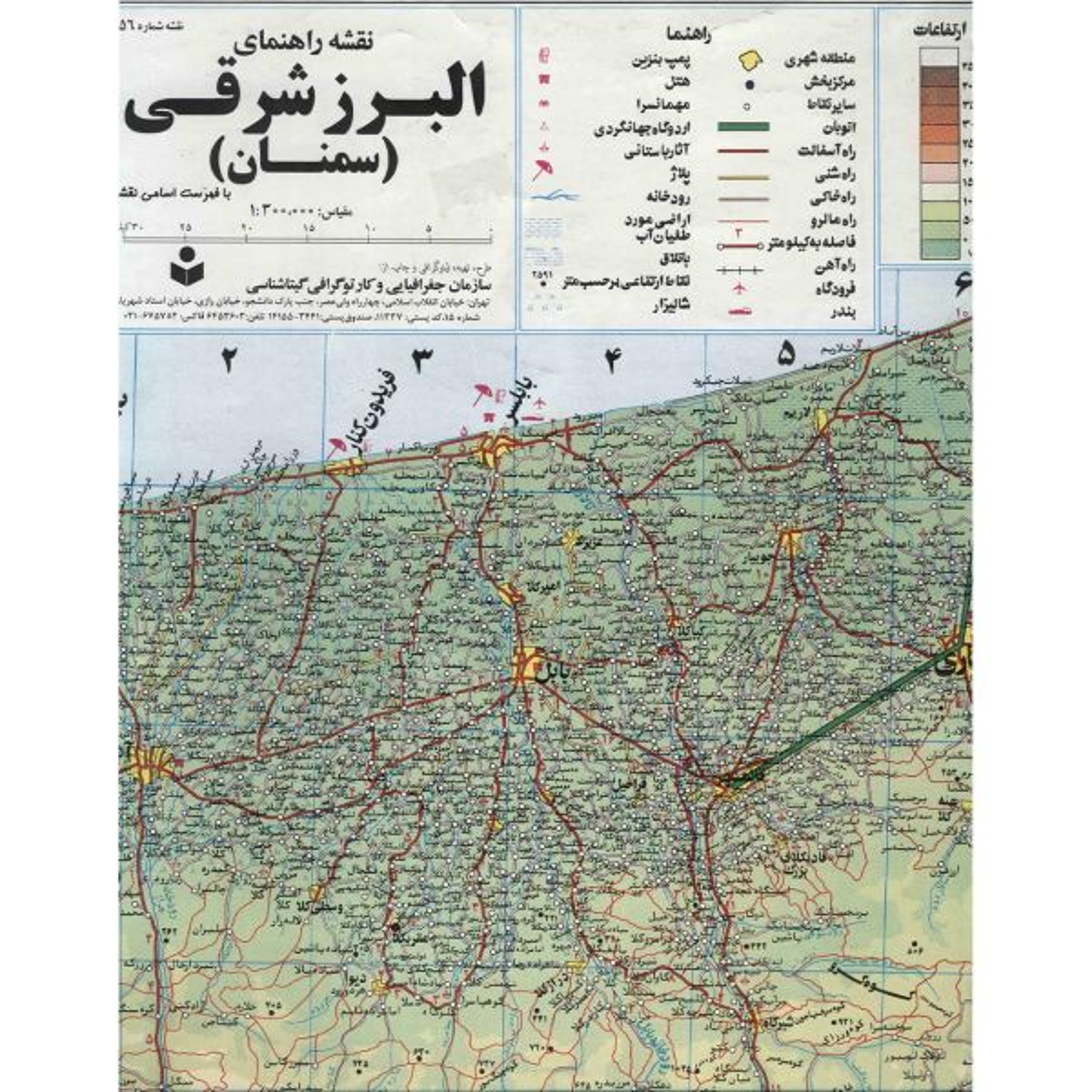 نقشه راهنمای البرز شرقی، سمنان