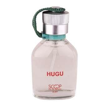 عطر جیبی مردانه اسکوپ مدل Hugu حجم 25 میلی لیتر