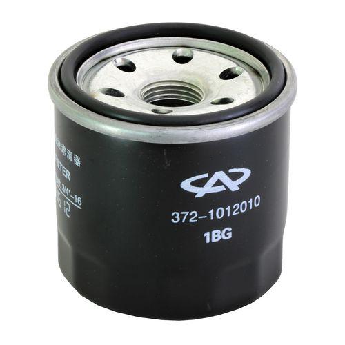 فیلتر روغن موتور ام وی ام مدل 3721012010 مناسب برای ام وی ام 110