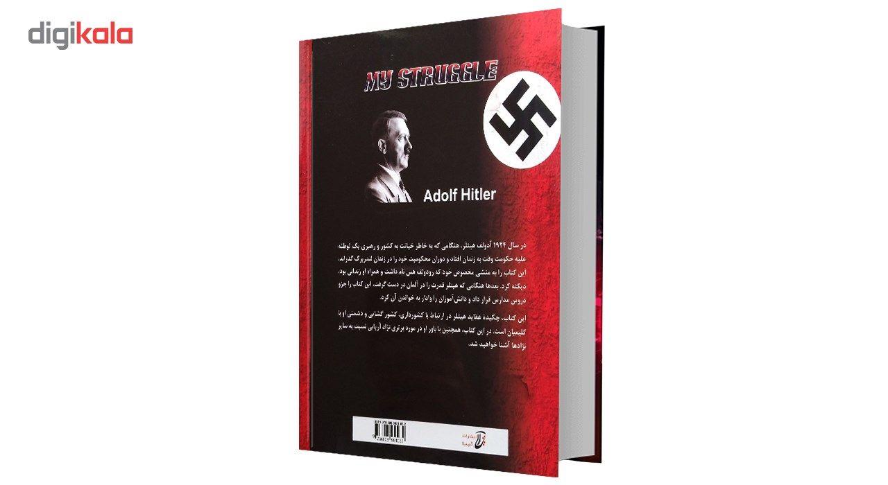 کتاب نبرد من اثر آدولف هیتلر main 1 2