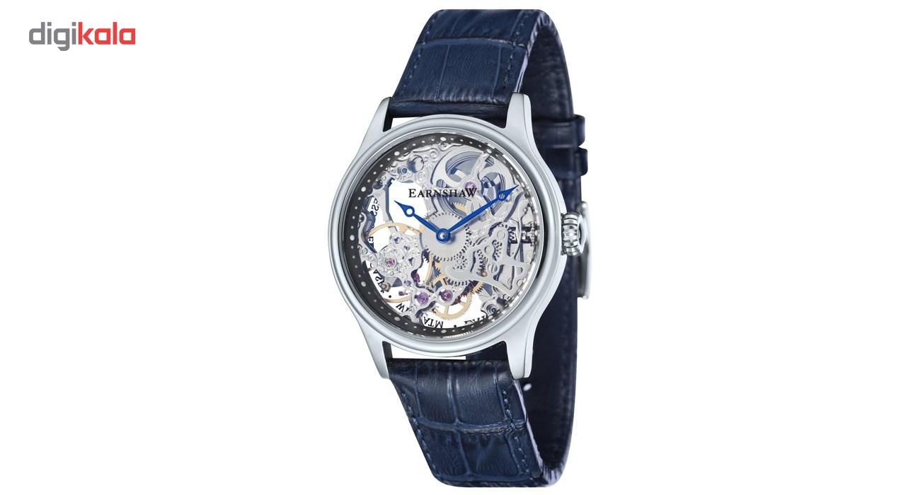 ساعت مچی عقربه ای مردانه ارنشا مدل ES-8049-06