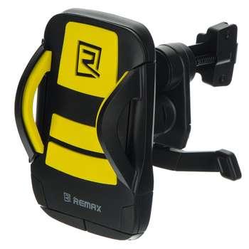 پایه نگهدارنده گوشی موبایل ریمکس مدل RM-C03