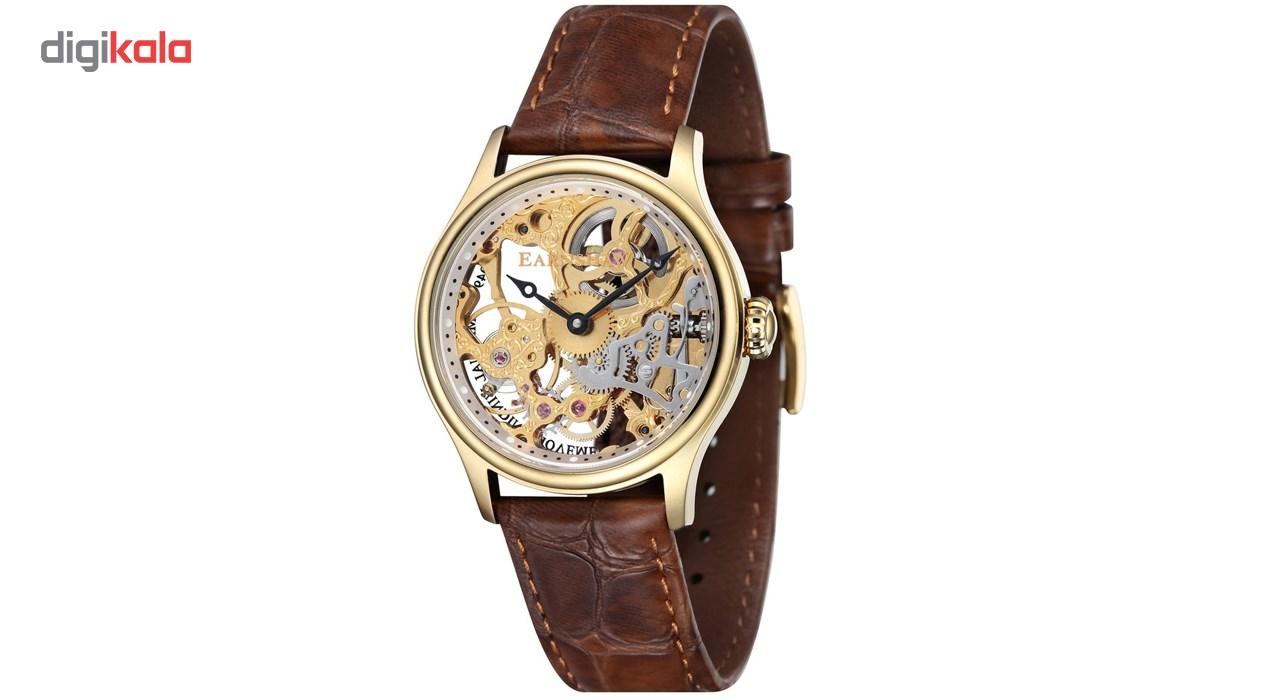 خرید ساعت مچی عقربه ای مردانه ارنشا مدل ES-8049-02