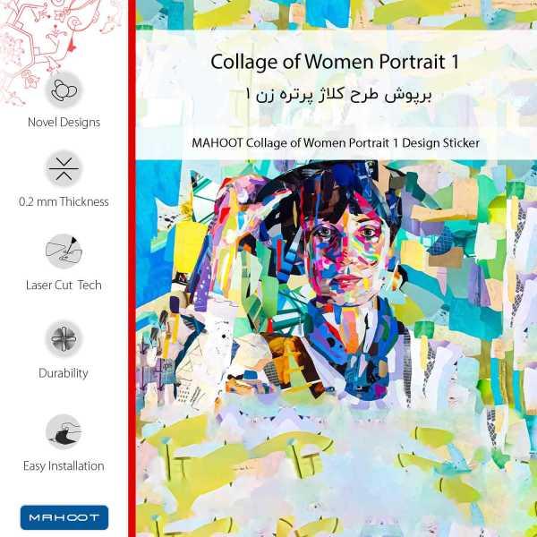 کتاب هویت اثر منیر مهریزی مقدم