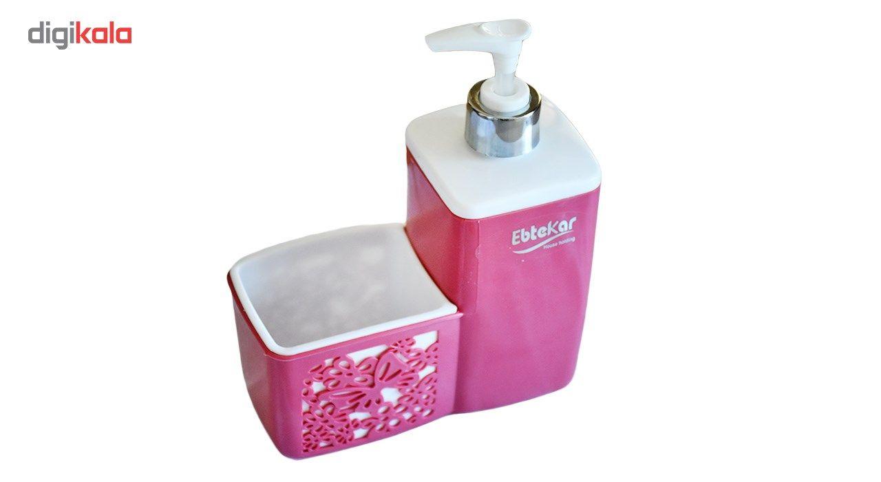 جا اسکاچ و پمپ مایع ظرفشویی ابتکار کد EB07002 main 1 2