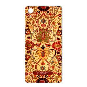 برچسب پوششی ماهوت مدل Iran-carpet Design مناسب برای گوشی  Sony Xperia X
