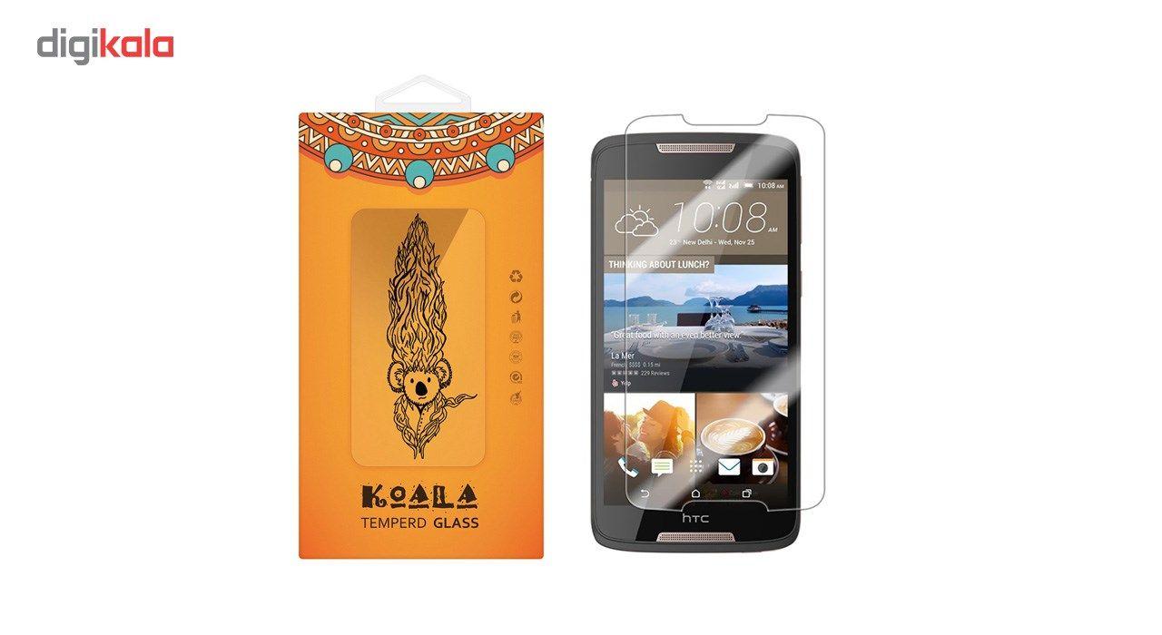 محافظ صفحه نمایش شیشه ای کوالا مدل Tempered مناسب برای گوشی موبایل اچ تی سی Desire 828 main 1 1