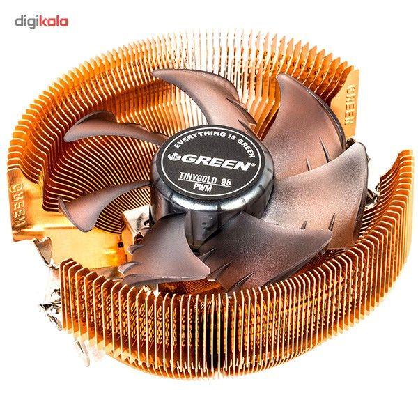 سیستم خنک کننده بادی گرین مدل Tiny Gold 95 PWM | Green Tiny Gold 95 PWM Air Cooling System