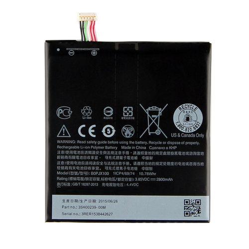باتری موبایل  مدل One E9 Plus با ظرفیت 2800mAh مناسب برای گوشی موبایل اچ تی سی One E9 Plus
