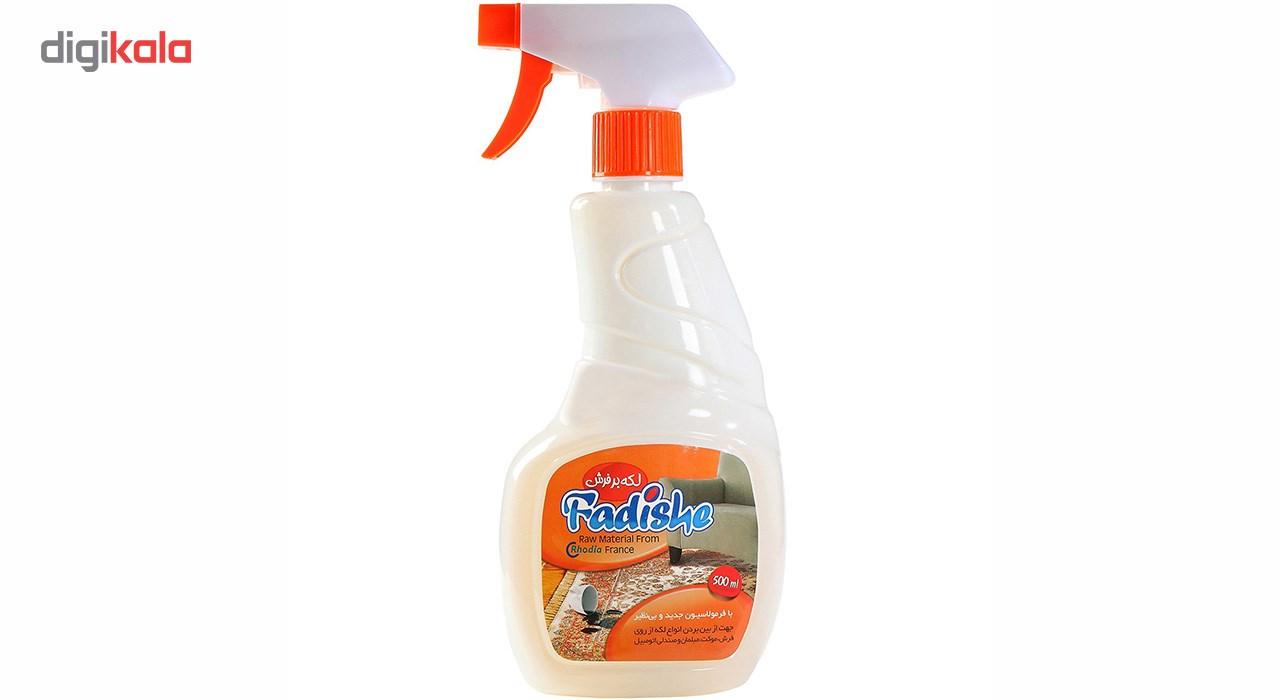 Fadishe Lavender Carpet Cleaner Spray 500ml