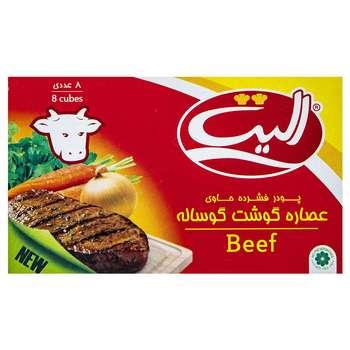 پودر عصاره گوشت گوساله الیت مقدار 80 گرم