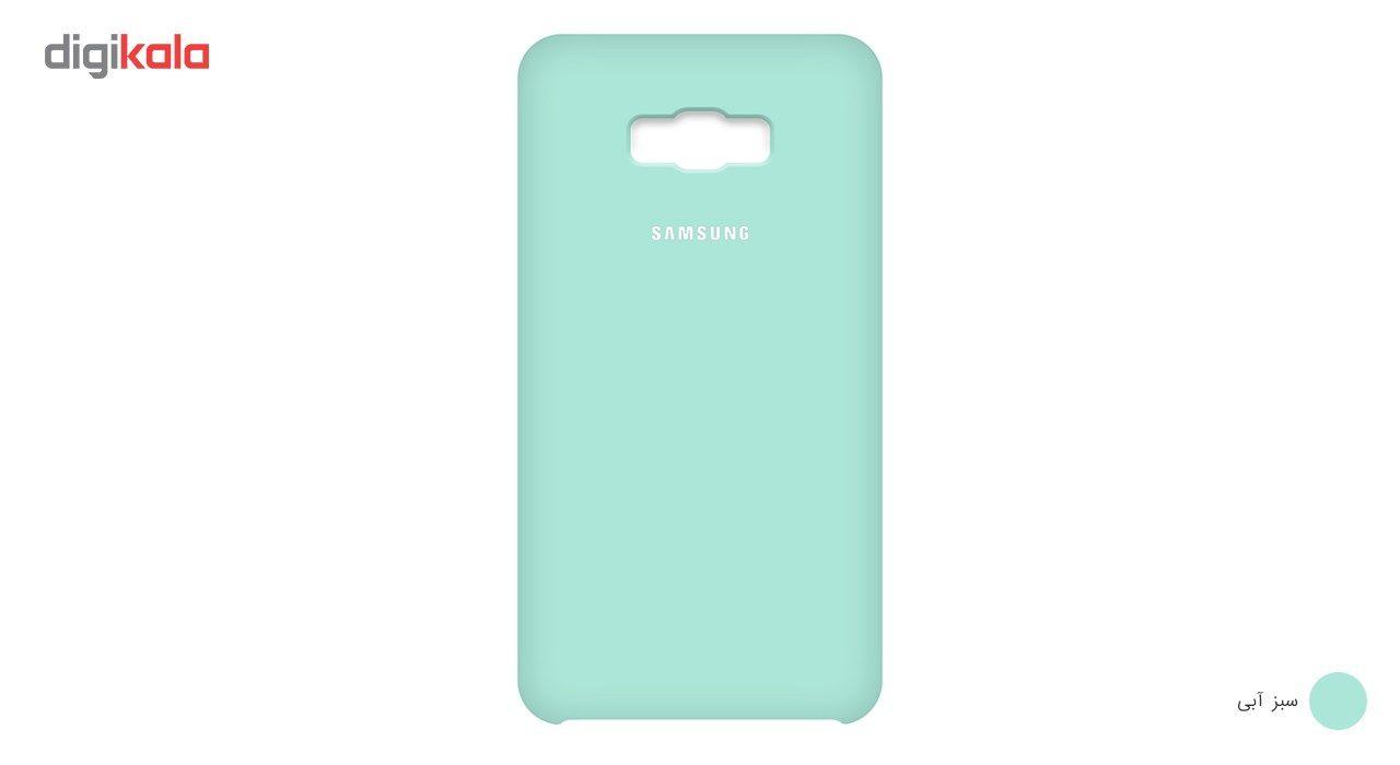 کاور سیلیکونی مناسب برای گوشی موبایل سامسونگ گلکسی J7 2016 main 1 1