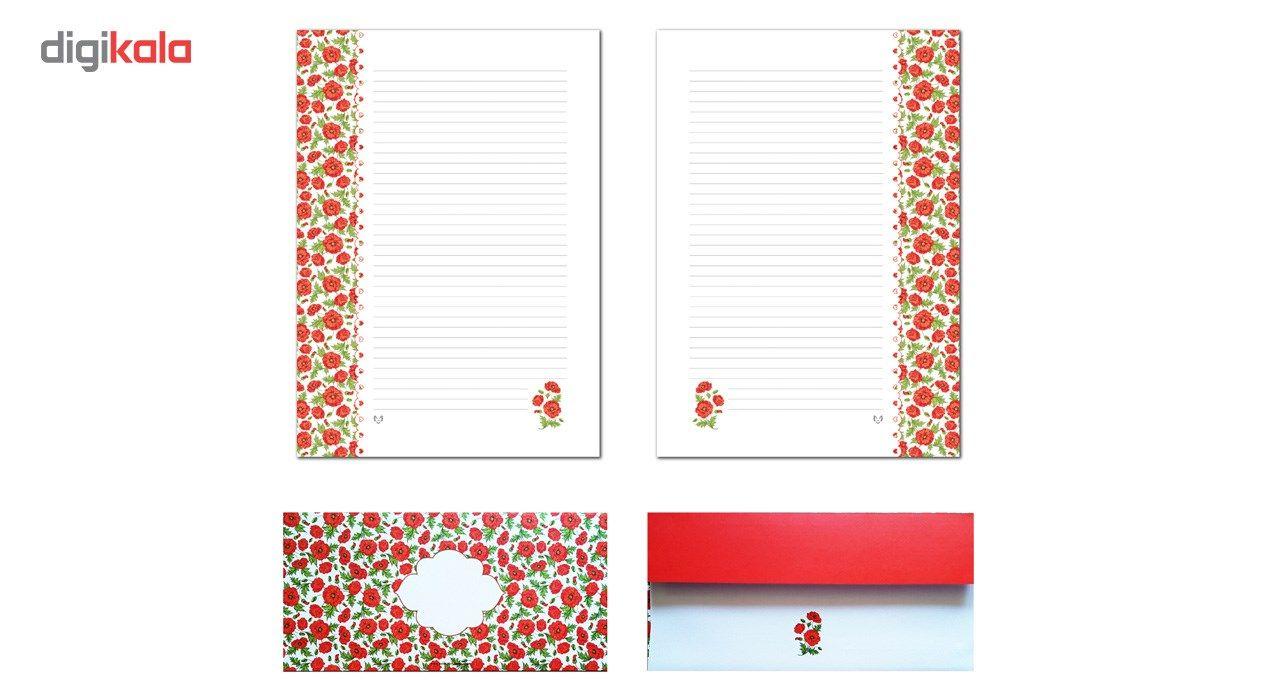 کاغذ یادداشت و پاکت نامه ملخی ستوده کد sbox035 سایز A4 بسته 20 برگ و 10 پاکت main 1 1