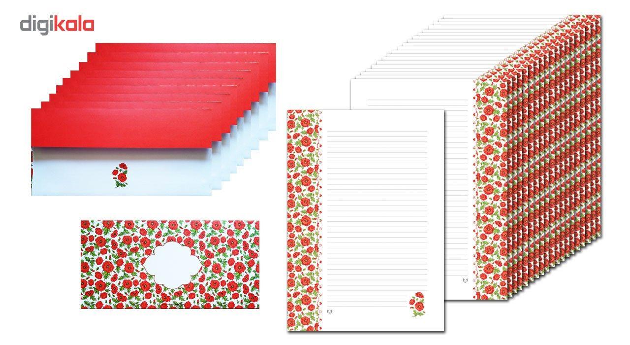 کاغذ یادداشت و پاکت نامه ملخی ستوده کد sbox035 سایز A4 بسته 20 برگ و 10 پاکت main 1 2