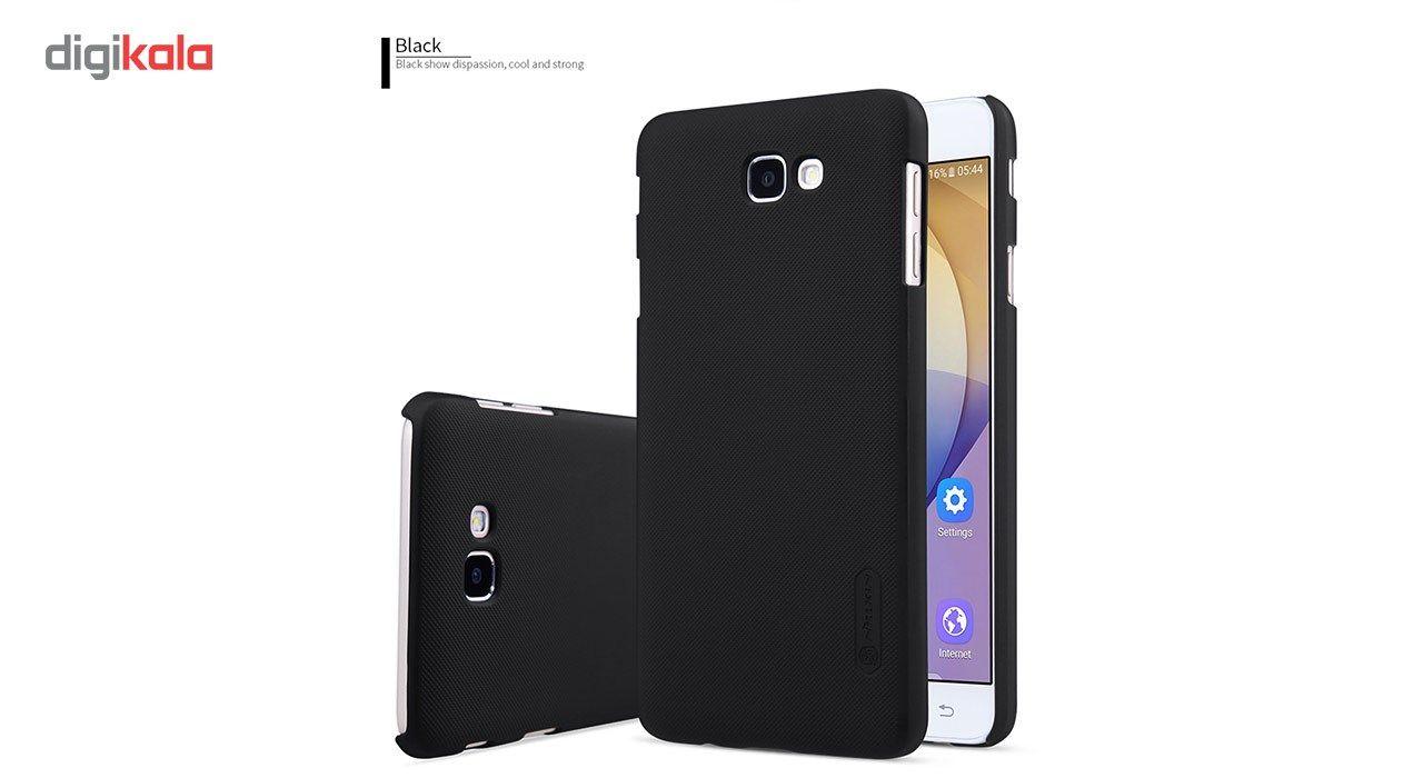 کاور نیلکین مدل Super Frosted Shield مناسب برای گوشی موبایل سامسونگ Galaxy J5 Prime main 1 3