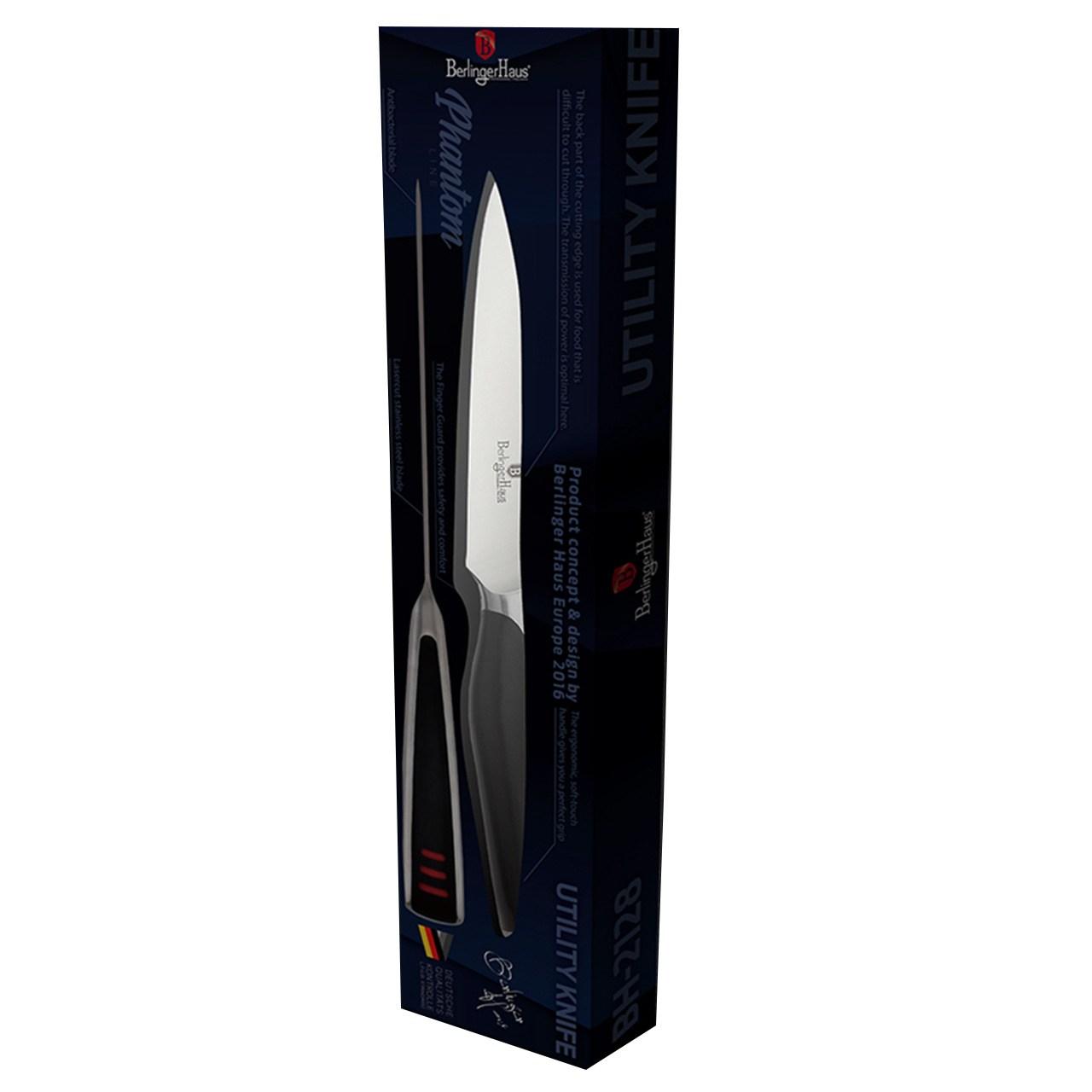 چاقوی برلینگر هاوس مدل BH2128