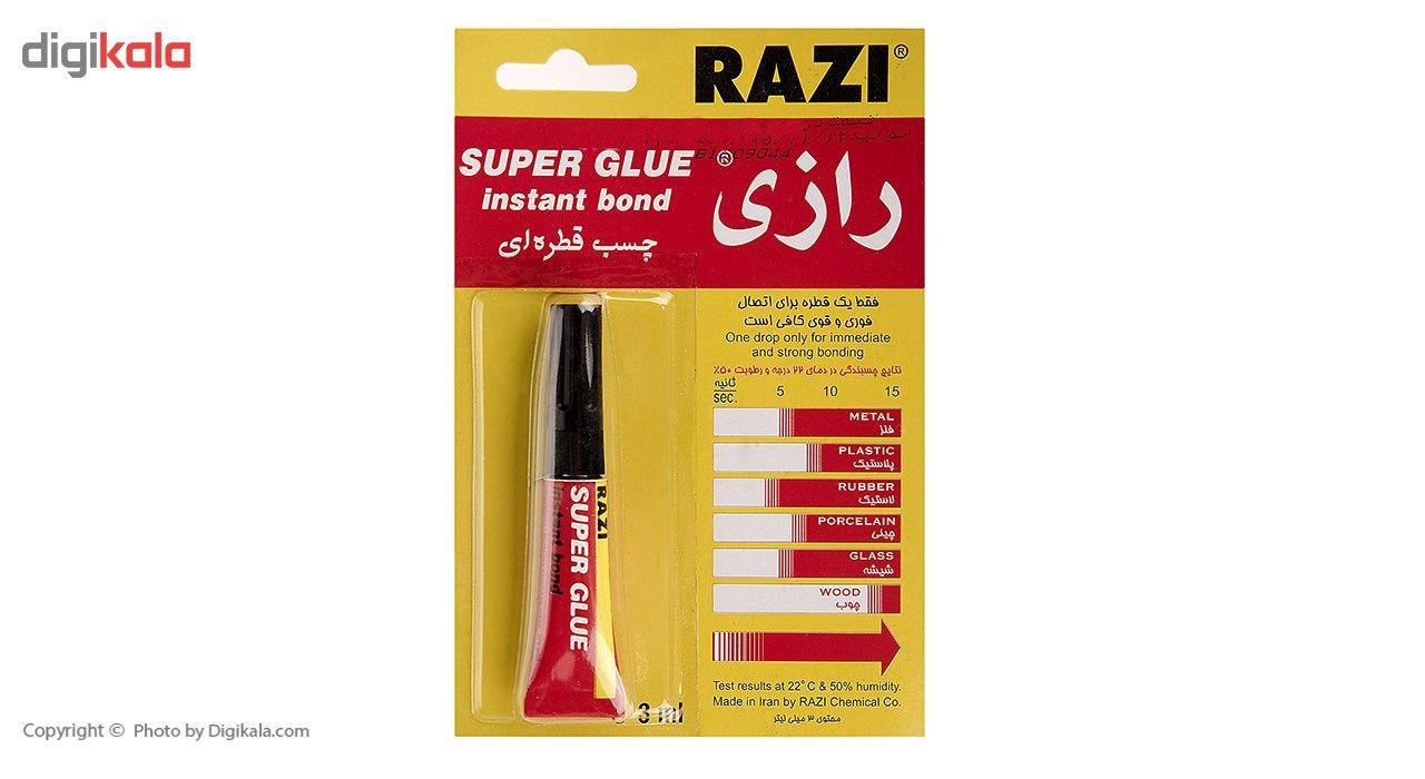 چسب قطره ای رازی مدل Super Glue حجم 3 میلی لیتر main 1 3