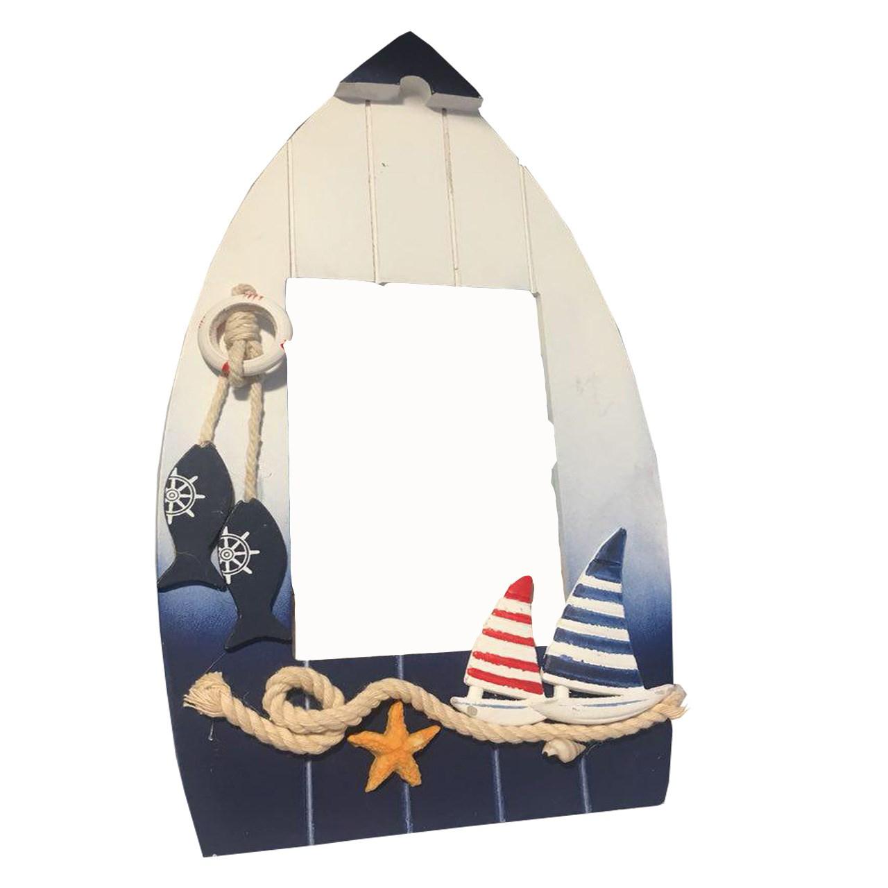 قاب عکس بهار مدل ملوانی طرح قایق