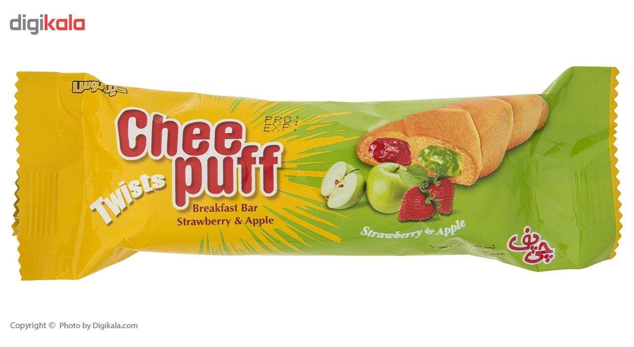 شیرینی مغزدار توت فرنگی و سیب چی پف مقدار 45 گرم main 1 1