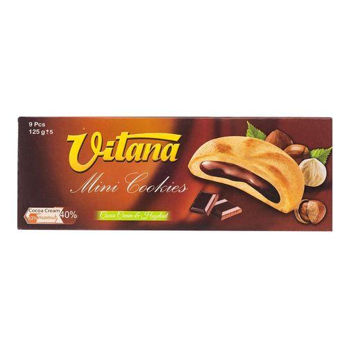 مینی کوکی کرم کاکائویی با مغز فندق ویتانا مقدار 125 گرم