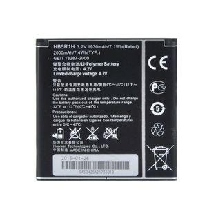 باتری موبایل مناسب برای  هواوی مدل G600 با ظرفیت 1930 میلی آمپر ساعت