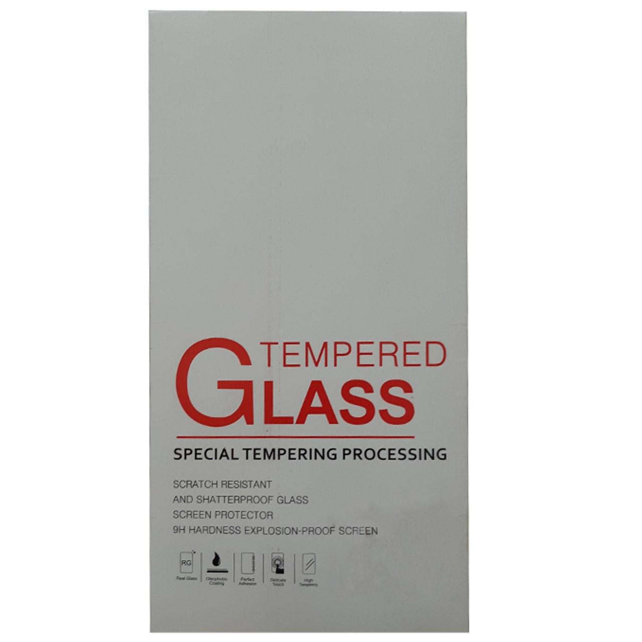 محافظ صفحه نمایش شیشه ای 9H مناسب برای گوشی موبایل سامسونگ J5 Pro