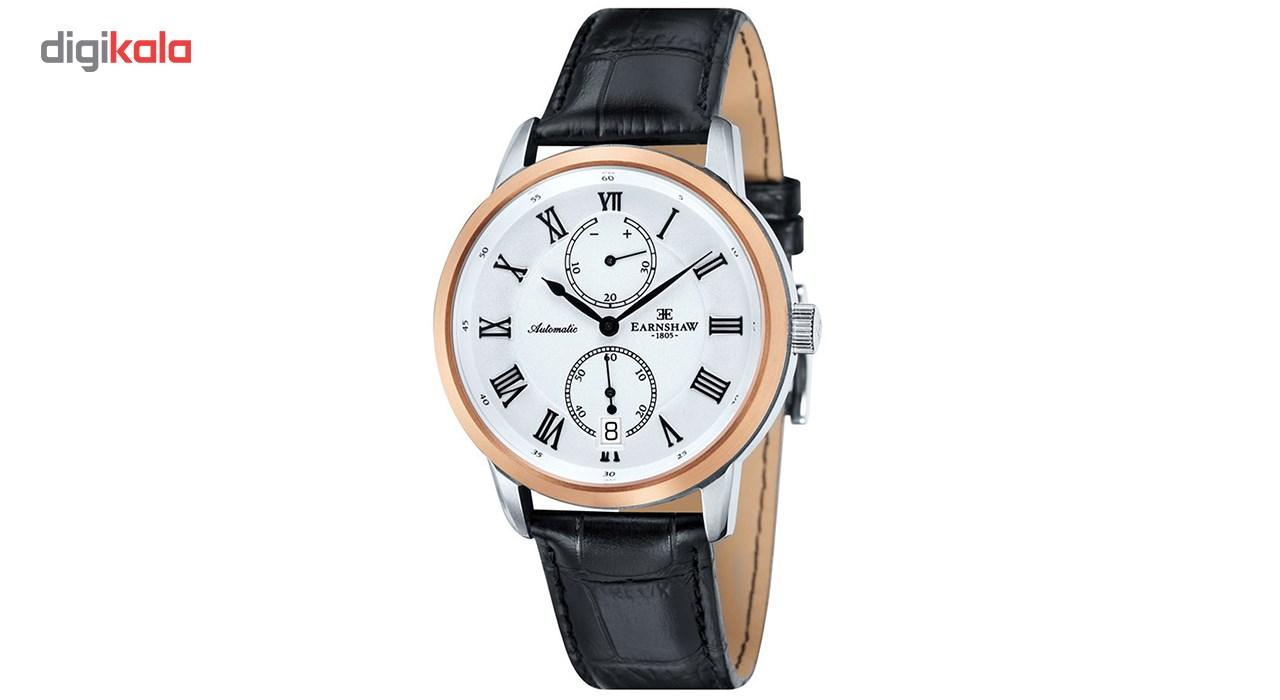 خرید ساعت مچی عقربه ای مردانه ارنشا مدل ES-8035-02