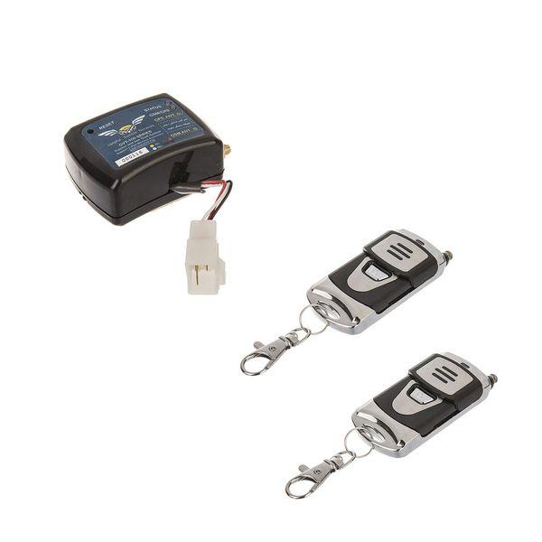 سیستم ضدسرقت و ردیاب مجیک بوف مدل Advanced