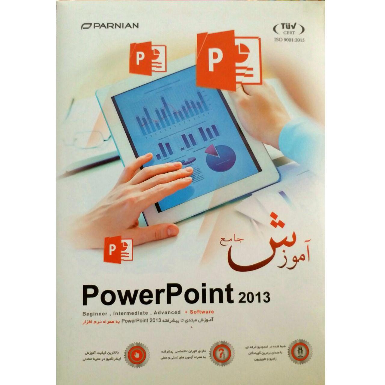 نرم افزار آموزش جامع Power Point 2013 نشر پرنیان