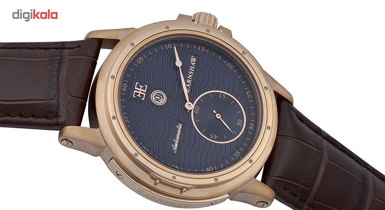 خرید ساعت مچی عقربه ای مردانه ارنشا مدل ES-8045-04