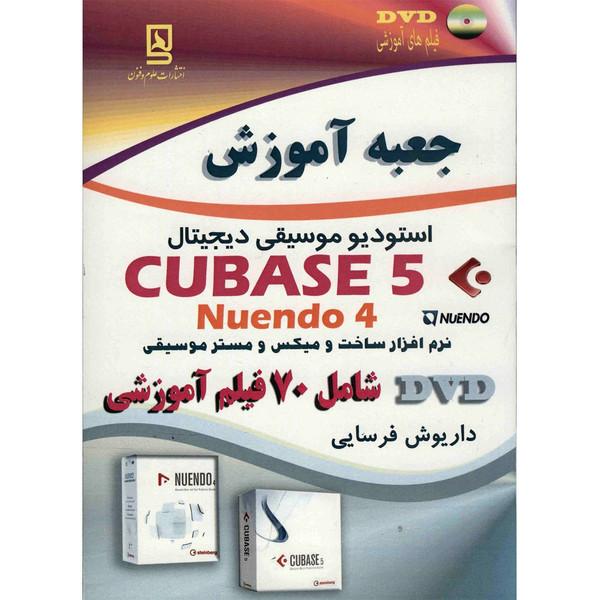 کتاب جعبه آموزش CUBASE 5 استودیو موسیقی دیجیتال اثر داریوش فرسایی
