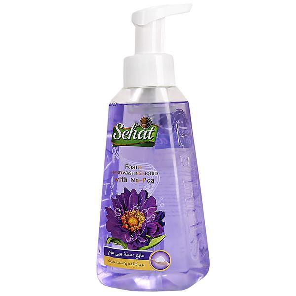 مایع دستشویی فومی صحت مدل violet مقدار 500 گرم