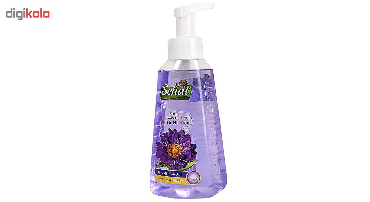 مایع دستشویی فومی صحت مدل violet مقدار 500 گرم main 1 1