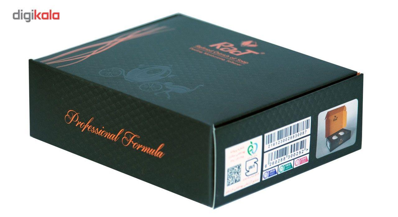صابون شتر مرغ راژ مدل Professional formula بسته دو عددی main 1 1