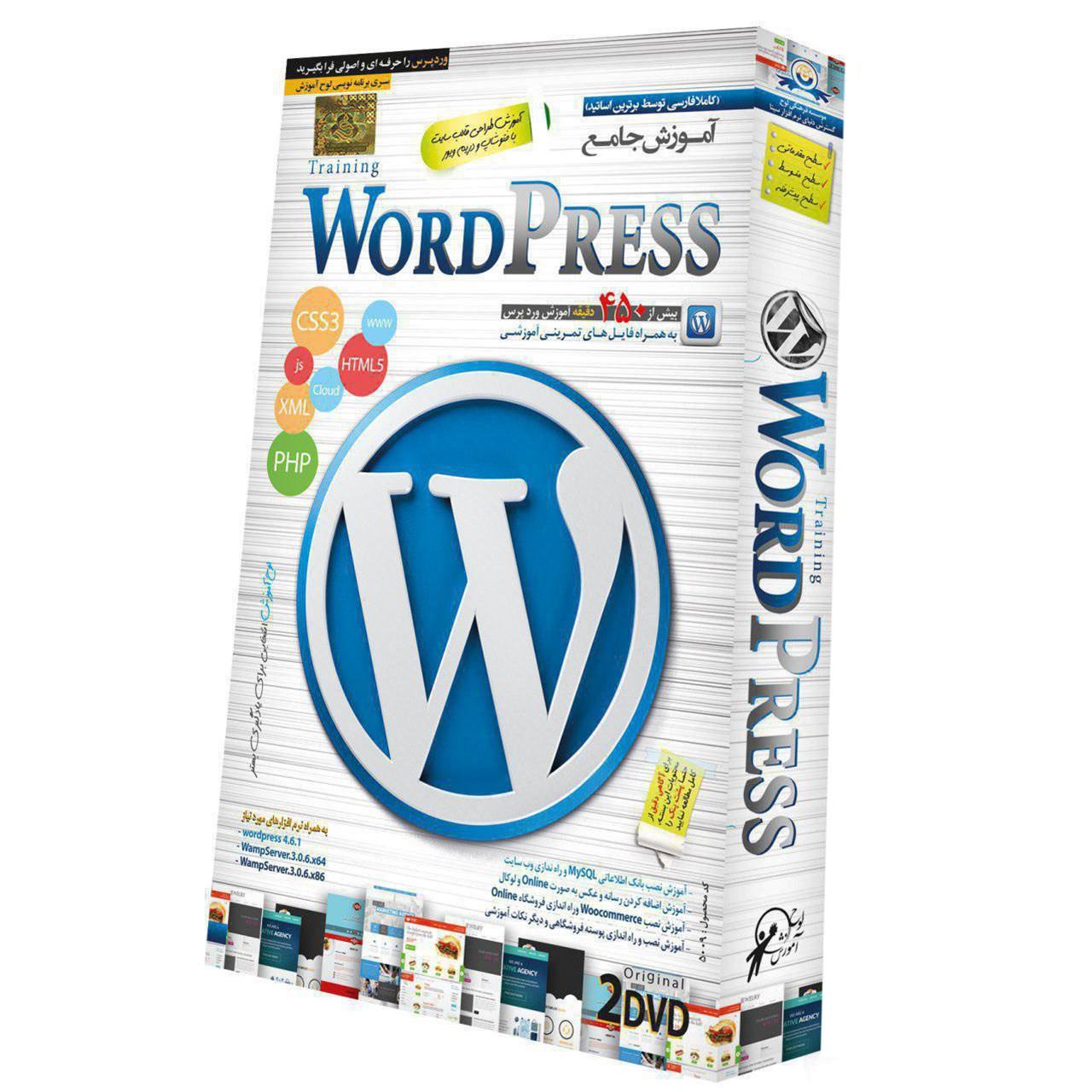 آموزش جامع Word Press نشر دنیای نرم افزار سینا