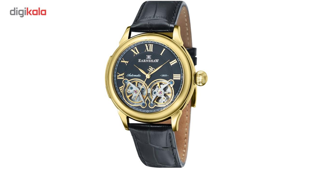 ساعت مچی عقربه ای مردانه ارنشا مدل ES-8030-02