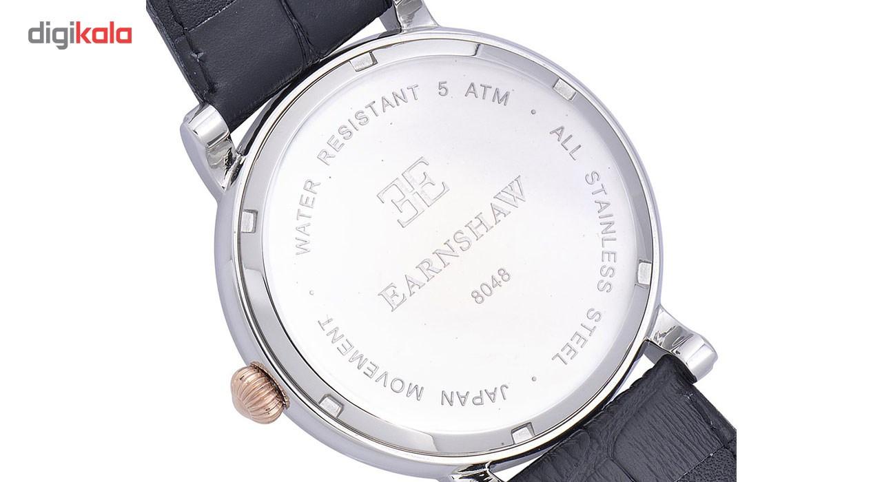 ساعت مچی عقربه ای مردانه ارنشا مدل ES-8048-04