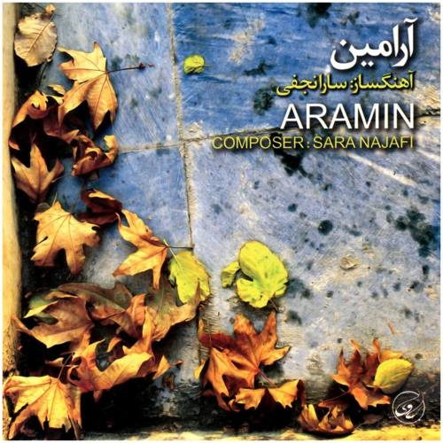 آلبوم موسیقی آرامین اثر سارا نجفی
