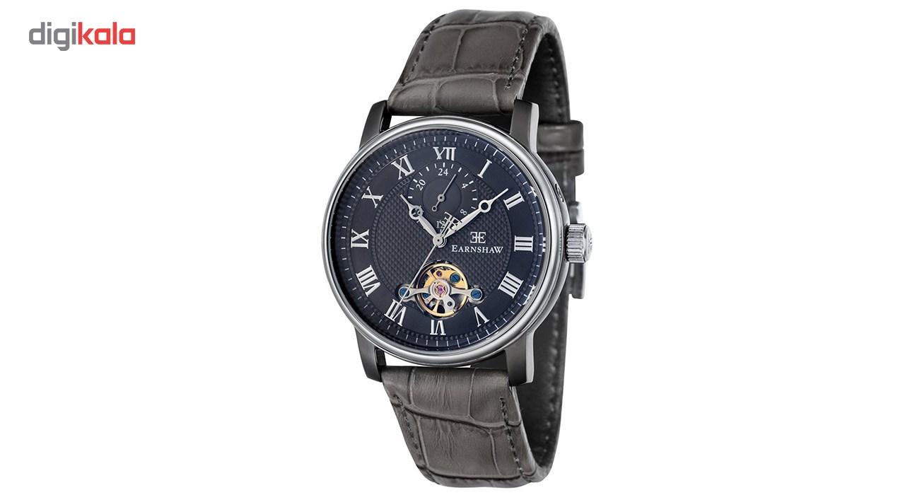 خرید ساعت مچی عقربه ای مردانه ارنشا مدل ES-8042-09