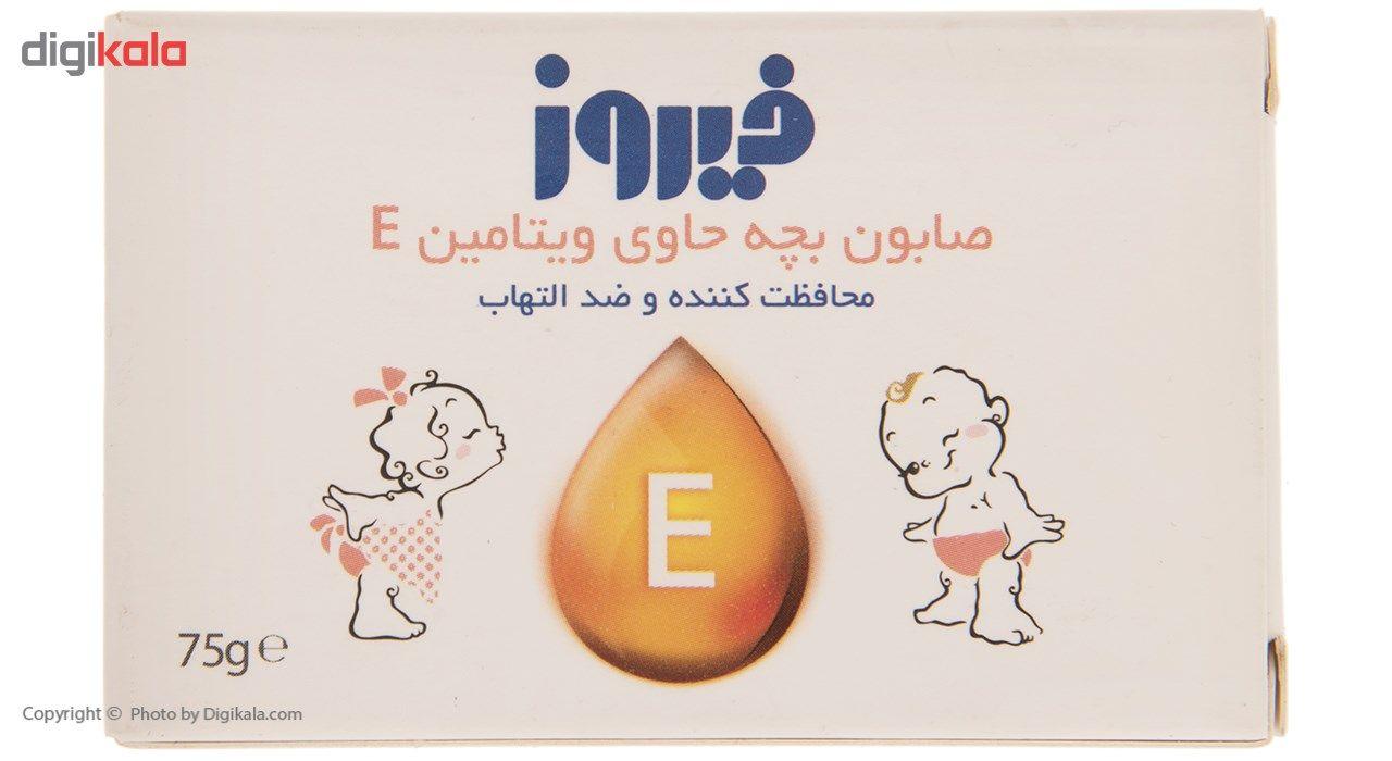 صابون بچه فیروز مدل Vitamine E مقدار 75 گرم main 1 2