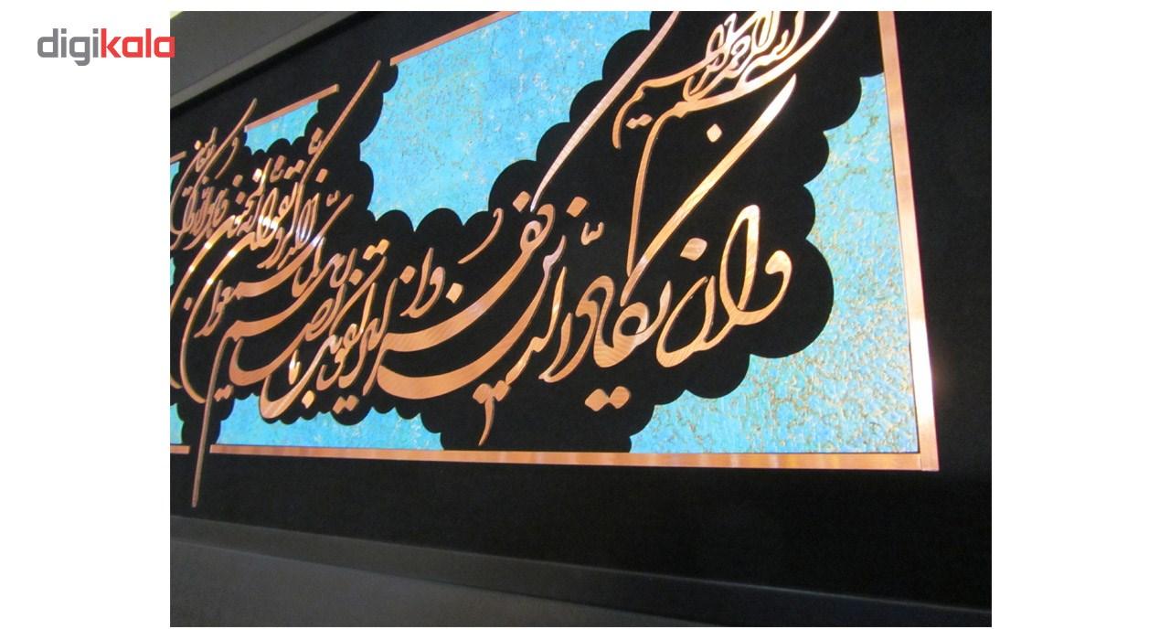 خرید                      تابلوی معرق مس گالری نجم کد 10068