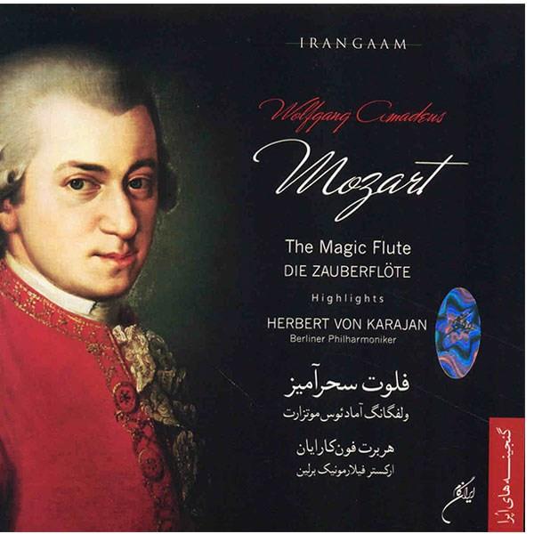 آلبوم موسیقی فلوت سحرآمیز - موتسارت