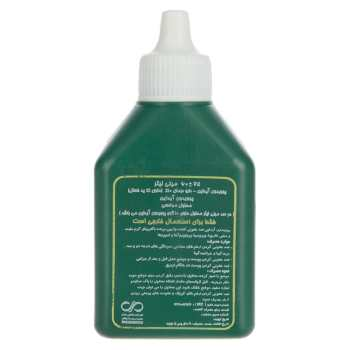 محلول ضدعفونی کننده دارو درمان مدل Povidone Iodine ده درصد
