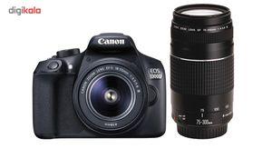 دوربین دیجیتال کانن مدل EOS 1300D به همراه لنز 18-55 میلیمتر DC III و 75-300 میلیمتر  Canon EOS