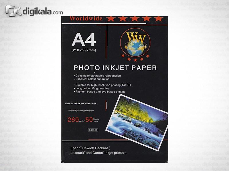 کاغذ عکس گلاسه ورلد واید مدل G260.50