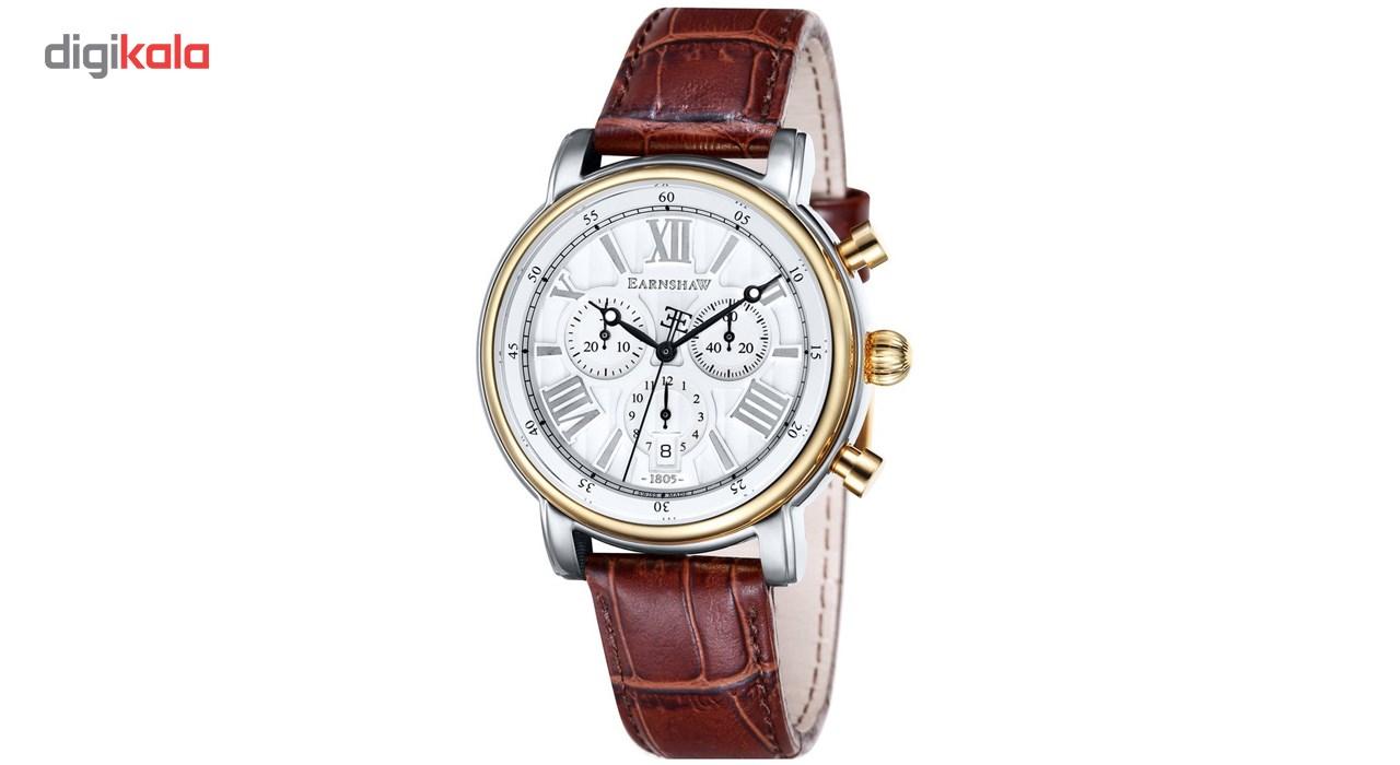 ساعت مچی عقربه ای مردانه ارنشا مدل ES-0016-05