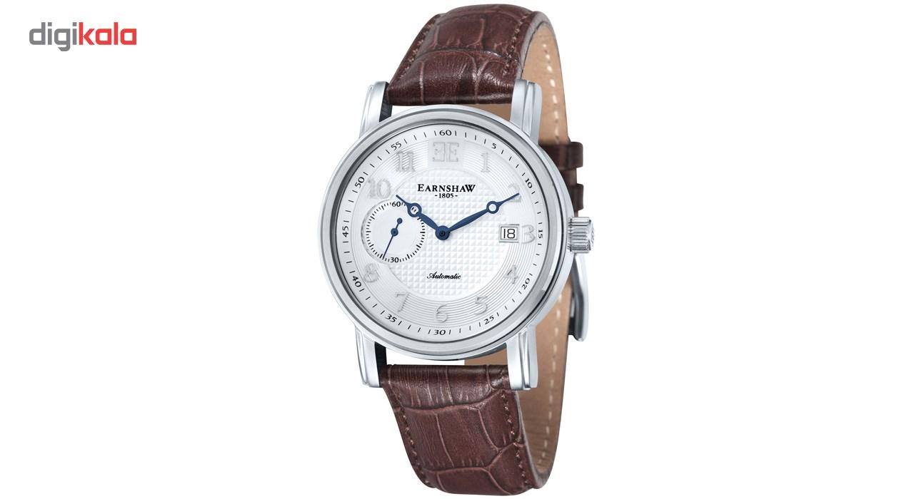 ساعت مچی عقربه ای مردانه ارنشا مدل ES-8027-02