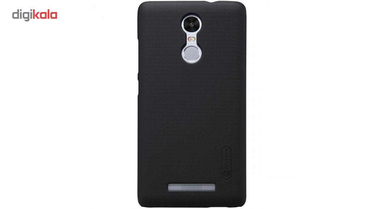کاور نیلکین مدل Super Frosted Shield مناسب برای گوشی موبایل شیاومی Redmi Note 3 main 1 1